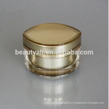 Форма для глаз Акриловая косметика Jar для лица Cream Packaging 15ML 30ML 50ML