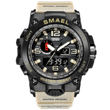 SMAEL Fashion Sport Watch Men Alarm Clock Camouflage