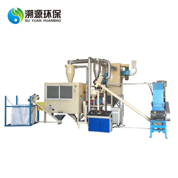 New Design Aluminum Plastic Separating Machine