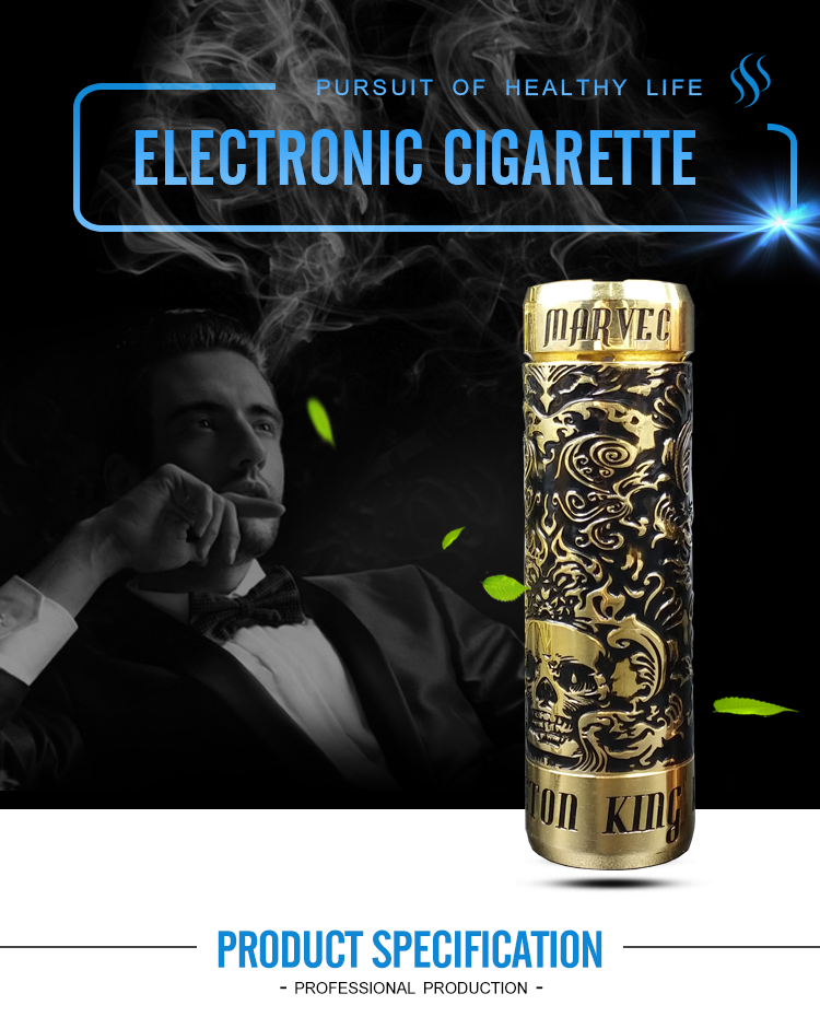 Skeleton King Kong vape (1)