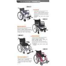 Самая дешевая складная электрическая инвалидная коляска для людей с ограниченными возможностями
