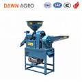 DAWN AGRO Rice Mill Cum Flour Mill Комбинированная рисовая мельница