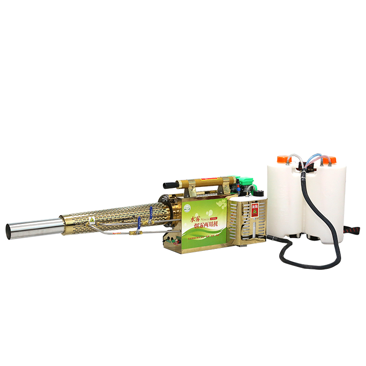 airless sprayer fogging machines