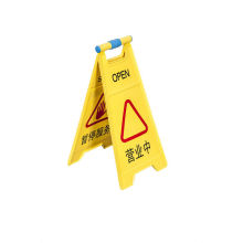 Double Sides Caution Board -Open
