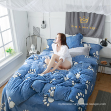 Cheap Flannel Coral Fleece Quilt Cover Bed Sheet Bedding Sets