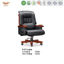 Luxury Comfortable Leather Office Wooden Foot Executive Chair (B-217)