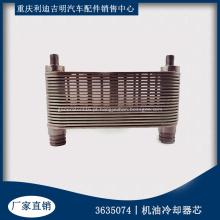 Núcleo do refrigerador de óleo do gerador diesel original 3635074