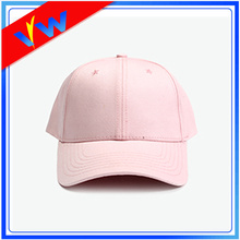 Promotional Plain Distressed Baseball Cap