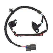 Crankshaft Position Sensor for HONDA 37840P0AA01