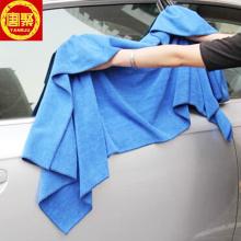 custom cheap dyed microfiber clean towel