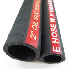 Soft Flexible Multicolour Wrap Surface 3/4 Inch Oil   Rubber  Mud Suction And Discharge Hose