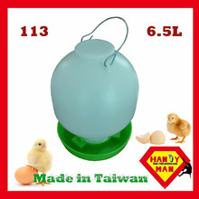 Durable Plastic Geflügel Ball Typ Trinker