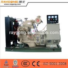 open type 20kw diesel generator set powered by cummins engine