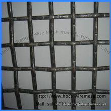 High Carbon Steel Crimped Wire Mesh
