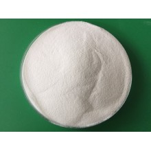 The Good Quality Fish Gelatin Powder Price(Pharmaceutical Grade )