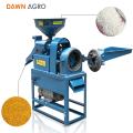 DAWN AGRO Горячие продажи Фермеры - Рисовая мельница Рисовая мельница 0816