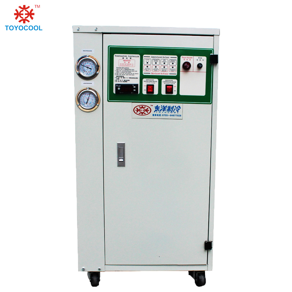 Plastic injection model cooling Air cooled chiller
