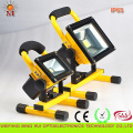 Outdoor Portable Battery Powered LED Work Light 10W RoHS