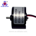 dc stepper motor / dc stepping motor for camera
