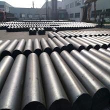 UHP 600X2400mm pour l'industrie métallurgique et chimique