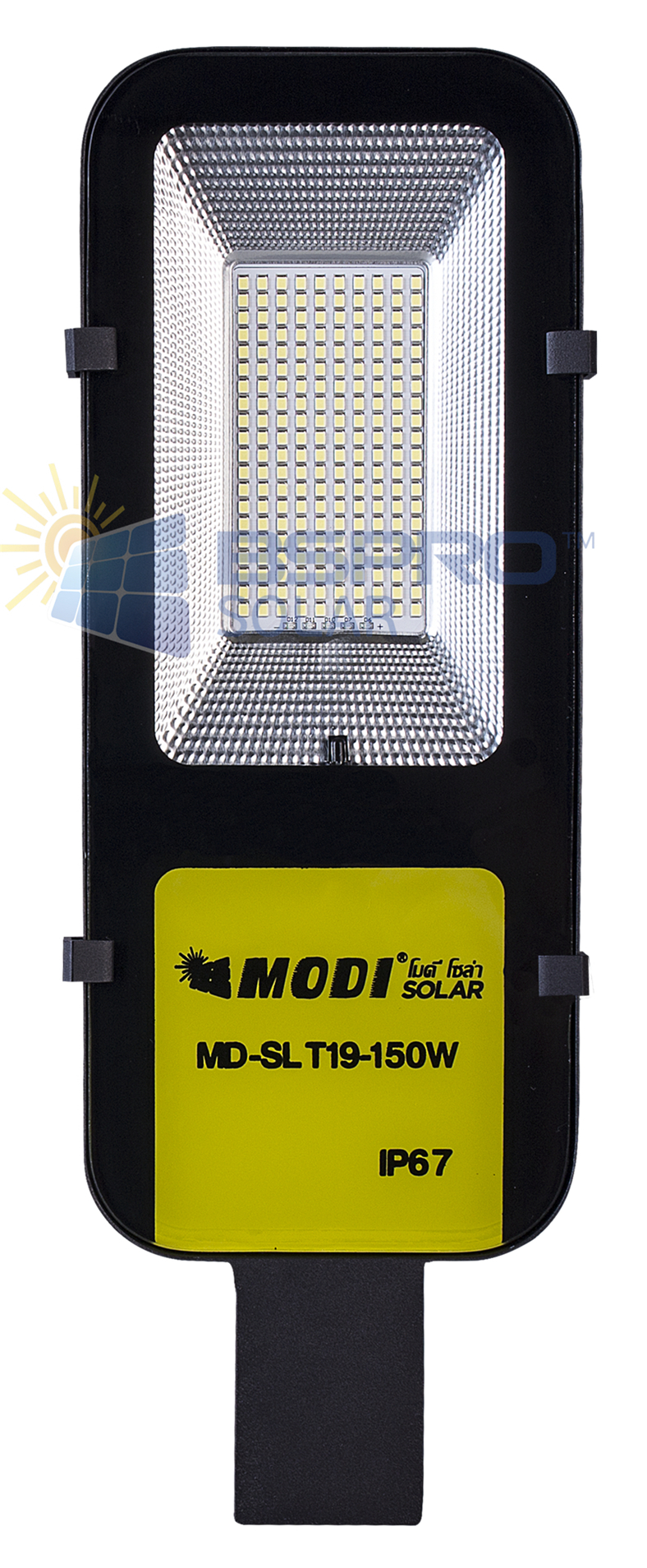150W solar powered street lights