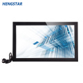 18,5 Inch Hanging Window Digital Advertising Player