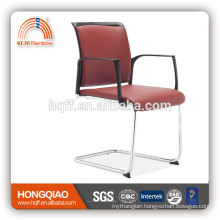 CV-B32BS-3 Modern PU Leather Leisure Chair with Hardware office furniture