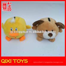 Poupée en forme d'animal de dessin animé chien marron en peluche
