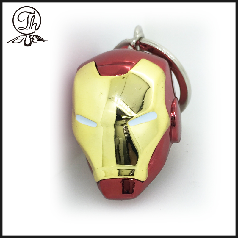 Marvel key ring with Iron Man Helmet metal key rings