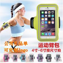 para a fita do iPhone 6, braçadeira do esporte para o capa do iPhone 6
