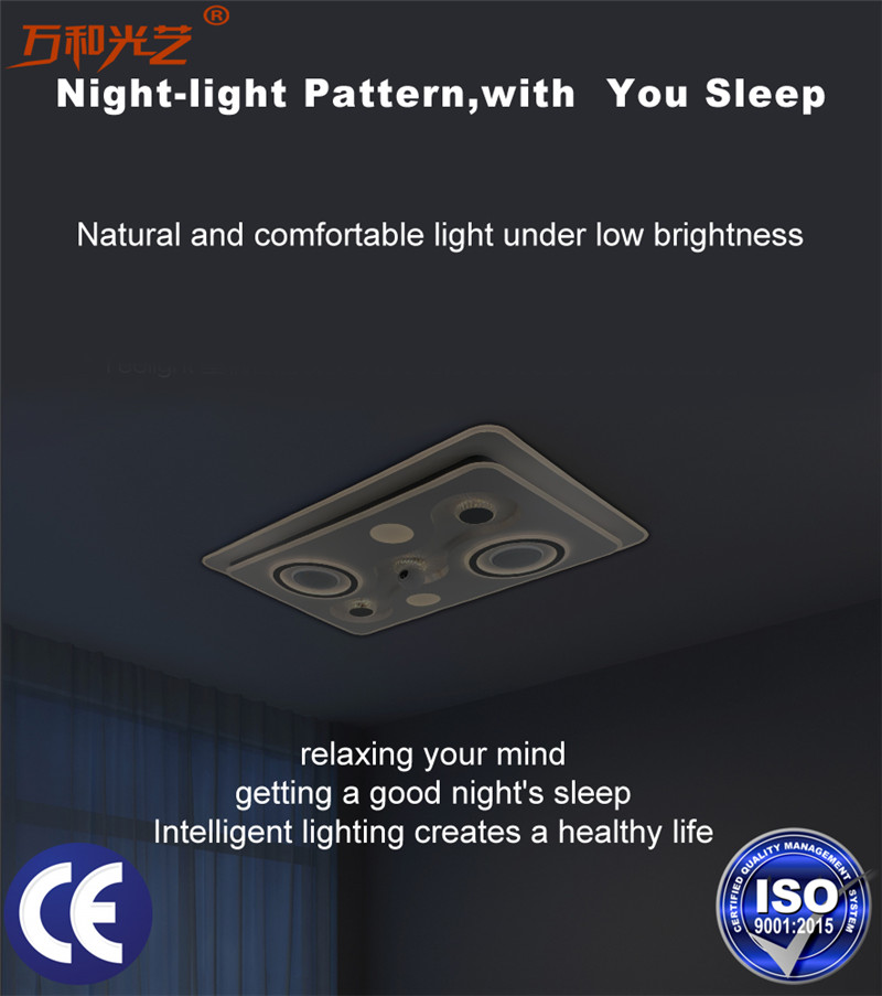 intelligent parlor ceiling light II