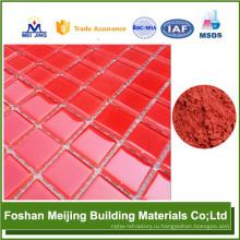горячая распродажа высокое качество углерода черного пигмента стеклянная мозаика фабрики