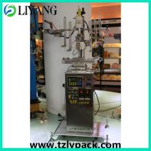 (SJ-100K) Small Product, Heat Transfer Machine
