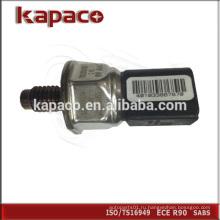 Датчик высокого давления для автомобильных деталей 55PP27-1