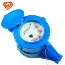 Medidor de agua de chorro único de dial seco de paleta rotativa