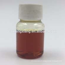 Good Quality Insecticide Allethrin With Best Price