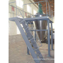 Dsh Double Screw Cone Shape Mixer Machine Equipment