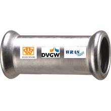 Stainless Steel Straight Coupling