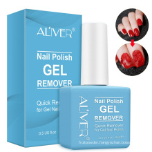 ALIVER cosmetics nail magic remover quickly remove nail gel burst uv gel nail polish remover