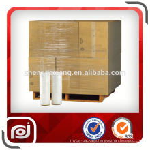 China New Convenient Paper Roll Film Wrap Machine/Bubble Wrap Machine