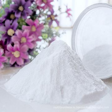 Амид олеиновой кислоты Антипригарное средство для печатной краски