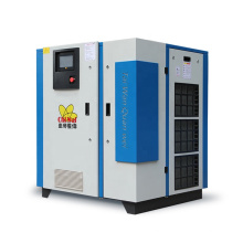 90KW Air Cooling Direct Drive Air Compressor Industrial Screw Air Compressor for Rubber Productions