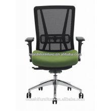 T-086A-MF modern high-tech fashionable mid-back chair