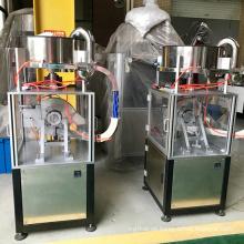 HJS2016B Middle Sized Full Automatic Plastic Cap Cutting Machine