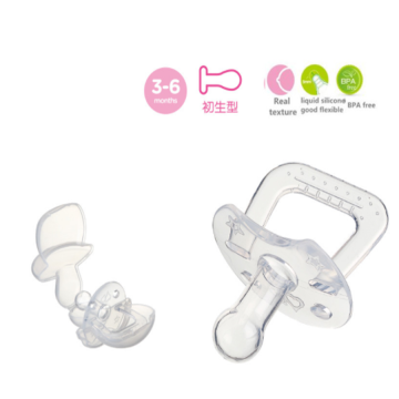 A0153 Round Head Baby silikon Pacifier