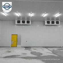 2017 Новый мини холодильное оборудование для холодной номер на ОЕМ-Тяньцзинь