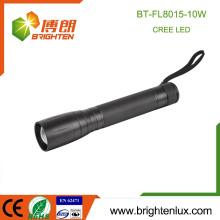 Vente en gros d'usine en alliage d'aluminium xml t6 Large gamme Largeur réglable La meilleure lampe de poche à haute pression d'urgence