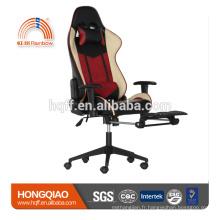 CM-B168AS Nouvelle arrivée Racing ordinateur salon PC chaise de jeu avec accoudoir réglable