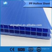 4mm 950gsm PP Hollow sheet
