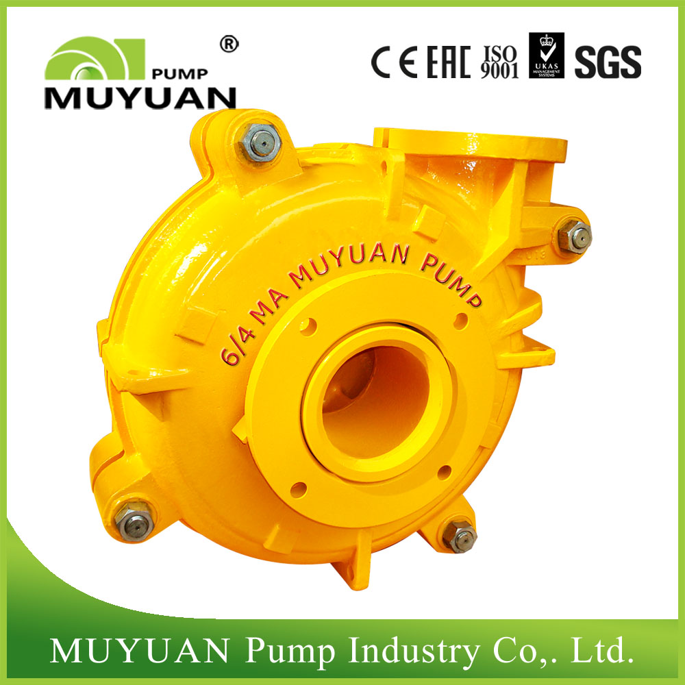 Wet Crusher Slurry Pump